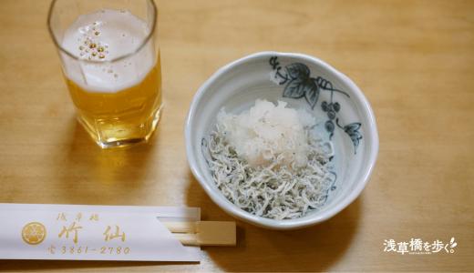 和食でしっぽりお酒を飲みたいなら「竹仙(ちくせん)」で。