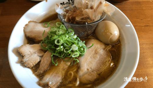 ここでしか食べられない唯一無二の衝撃ラーメン!パンチあるスープの「かつお拳」