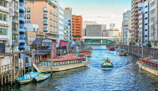浅草橋から15分圏内にある観光スポットまとめ!東京観光に最適なエリアです。