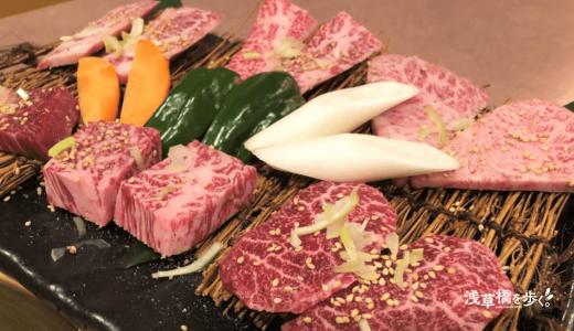 ちょっと豪華な焼肉屋「サンムーン」注目の冷麺はオーダー後に手打ち!