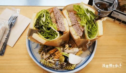 「SHIGERU KITCHEN」の老舗コラボ「鳥茂×ペリカン」サンドイッチはSNS映えはもちろん胃も心も満たされる!