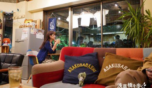 家みたいにくつろげる「Uchinomi-dinig SO」カフェダイニング飲みのススメ