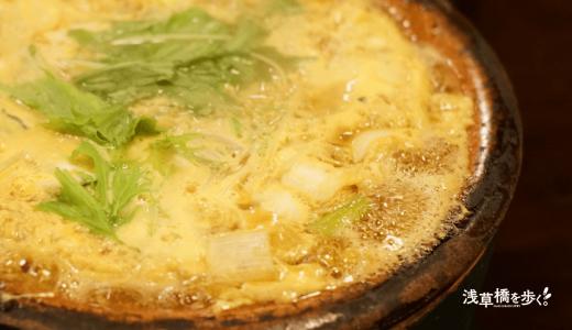 今日は蕎麦屋で飲みませんか?創業江戸安政元年の老舗「あさだ」で酒肴を堪能。