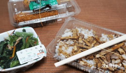 お惣菜が人気のお肉屋「肉の池田屋」の自家製焼き豚ご飯は美味しく安くお腹いっぱい!
