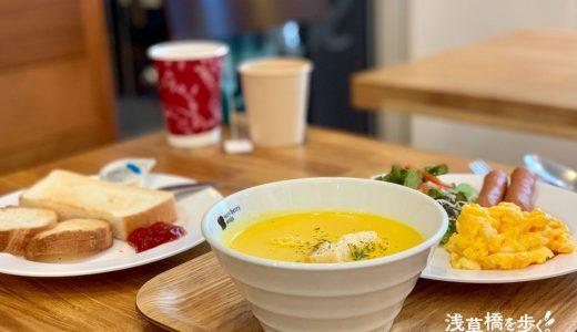 【閉店】ベリーベリースープで泊まらずにホテルの朝ごはんという新しいチョイス!