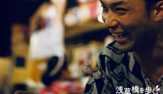 浅草橋 大樹|このテンションが心地いい!串焼きに手作り壺プリンまで楽しめる居食屋へ行ってきました