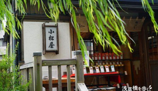 [後編]昨日より今日、今日より明日、いいものを。「季節の佃煮  小松屋」四代目・秋元治さんインタビュー