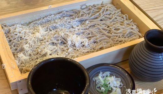 北海道産蕎麦粉をつかった板蕎麦には雪が降る!?駅近ながら超本格的なお蕎麦が食べられる新店!