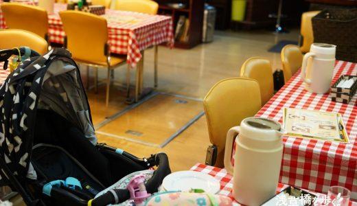 池波正太郎が愛した浅草橋の名店「洋食大吉」はベビーカー入店OKの洋食屋さんだった!