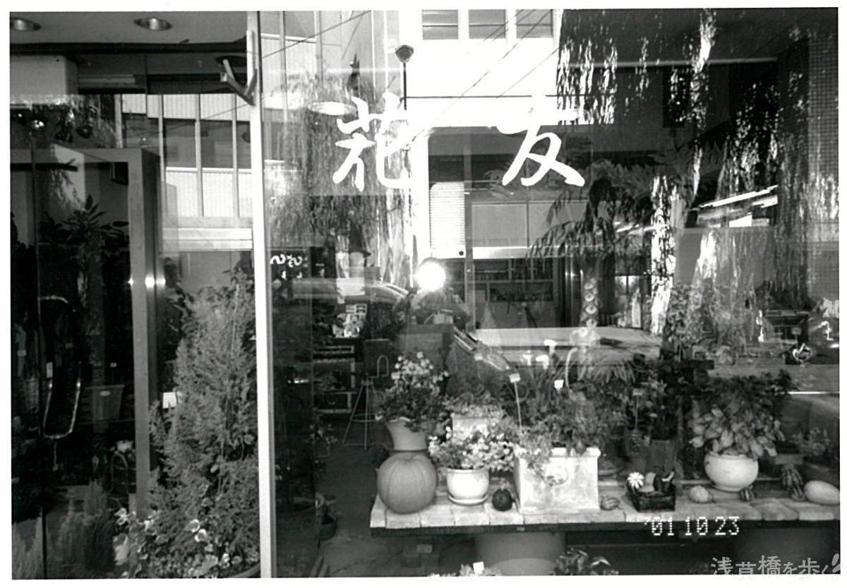 2001年に千葉さんが一時帰国した時に撮影した店舗。当時は約30店舗展開していたという。
