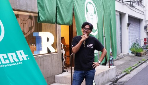 [前編]街が求めているものを創っていく。「HICRA.」「RUMCRA.」のオーナー 千葉潤一さんインタビュー