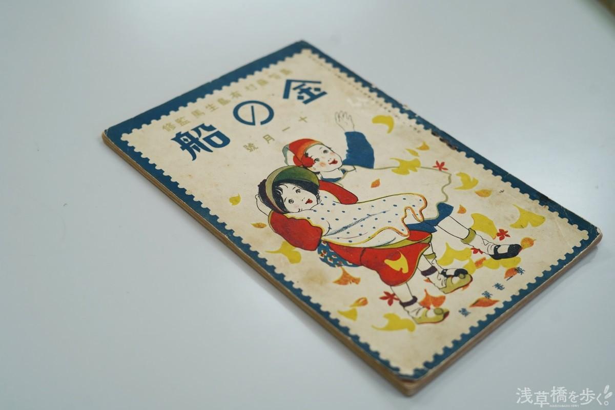 前ノ山政三 (1919年生)
