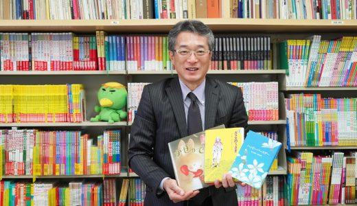 [前編]「100年後も子どもに寄り添い続ける」 金の星社 代表取締役社長 斎藤健司さんインタビュー