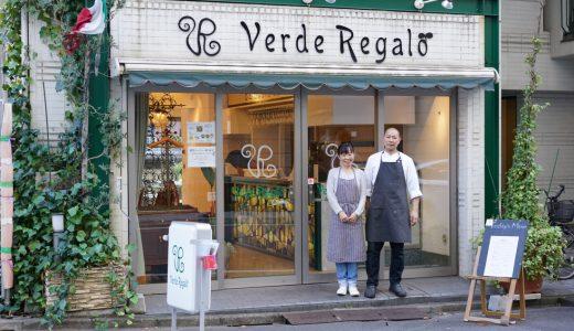 ヴェルデ・レガーロ|パンは食べ放題!隣接するパン屋とコラボするイタリアンレストランのおすすめランチ!