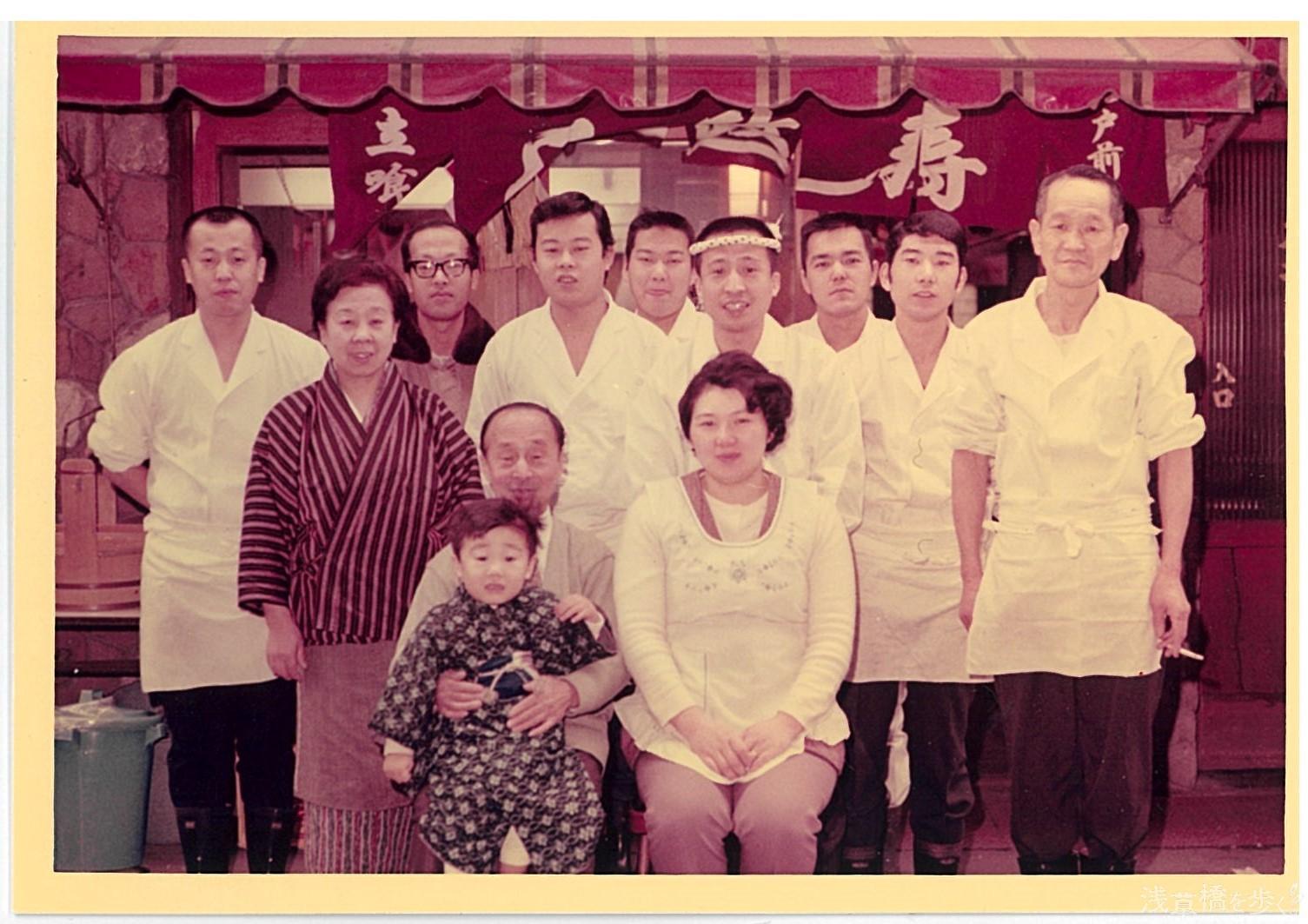 昭和45年に撮影された集合写真。ねじり鉢巻き姿の大山さんの前に座るのは女将の秀子さん。抱えられた子どもは長男の宏之さん。