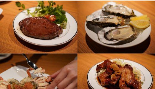 「グラシア (食堂酒場Gracia)」はその瞬間を最高にする料理を提供してくれる穴場スポット