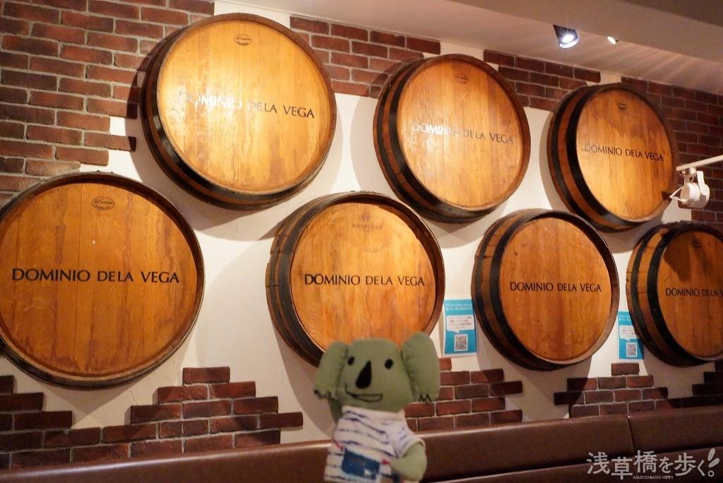 壁には店名にもなっているワイン樽(=バリーカ)が埋め込まれたようなディスプレイ。
