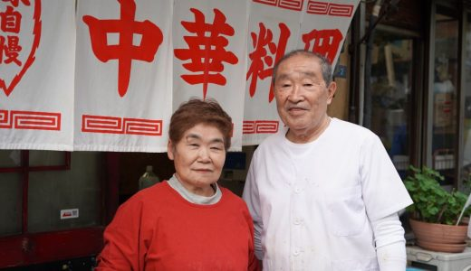 名物はナシゴレンと人情味。地元で愛される町中華『幸楽』には「美味しい喜び」に溢れていた。