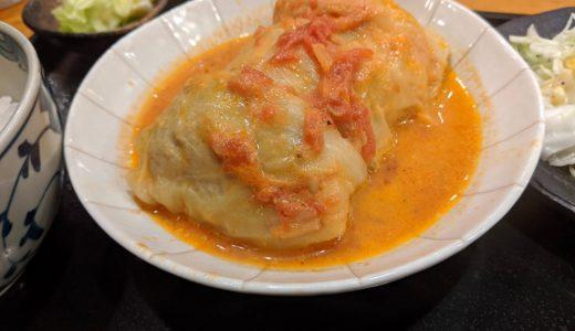 絶品ランチ!浅草橋徒歩1分の「酒膳屋moon」でロールキャベツトマト煮込みを食べてきた。