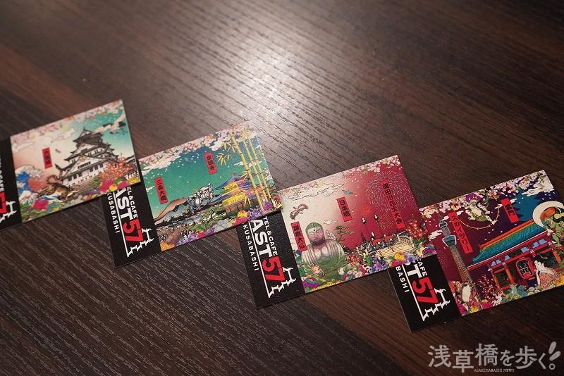 ショップカードも東京から大阪まで(人気の富士山だけが品切れ!)