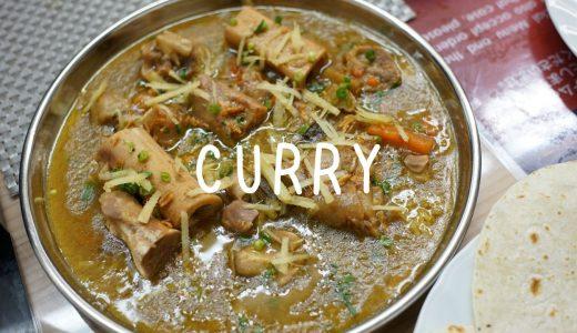 浅草橋で異国の味を楽しもう!地元民も認めるバングラディッシュ料理のお店「美味キッチン」で日替わりカレーを!