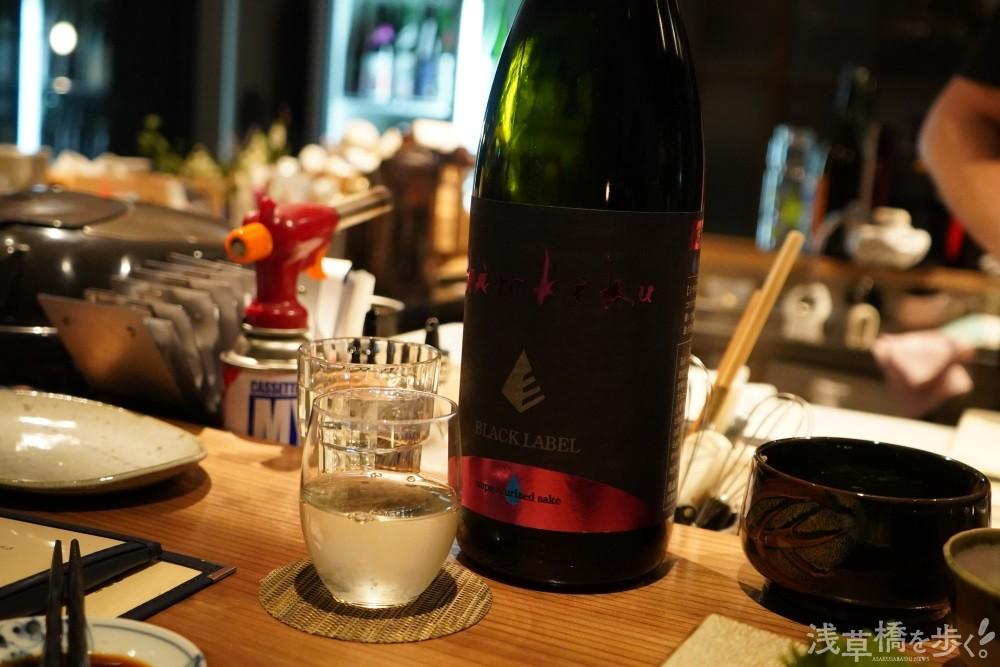 1杯目:「shirakiku black label」 純吟 無濾過生原酒「コシヒカリ」(京都)