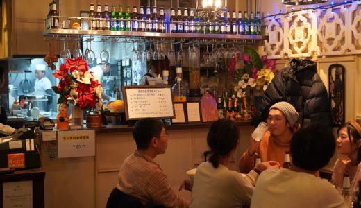独特の辛さがクセになる! 浅草橋で本場のタイ料理を食べるなら「パヤオ」で