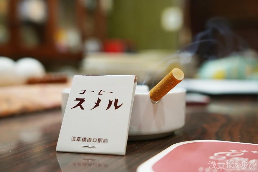 喫煙室ではなく、どの席でもタバコが吸える空間は愛煙家にとって貴重だ。