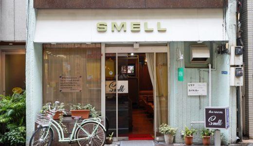 [前編]「変わらない」人間交差点。浅草橋の純喫茶『SMELL』西出栄子さんインタビュー