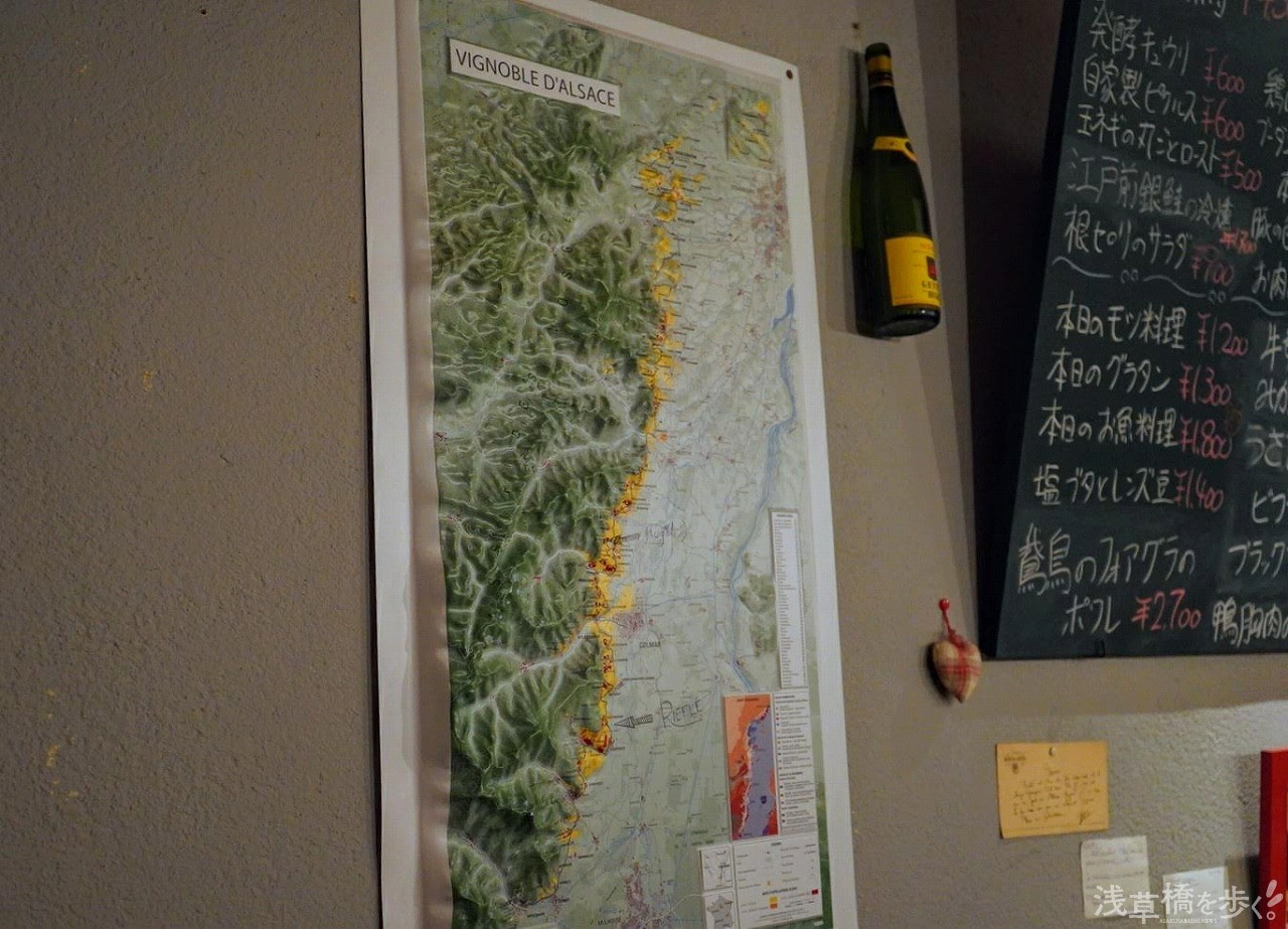 立体地図で見るとよくわかるアルザスの平野と山脈