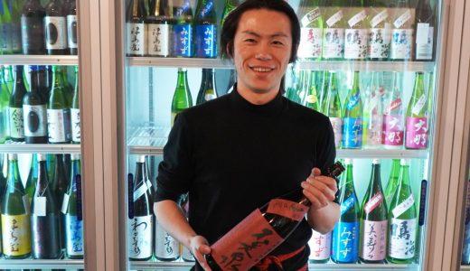 [後編]浅草橋から日本酒の魅力を世界に発信! [SAKE Street]潜入レポート