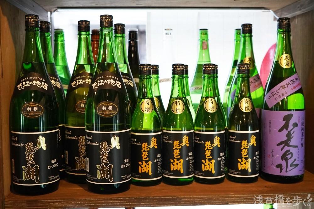 「せっかくいいお酒を造っているのに、マーケティングにリソースがない酒蔵さんをサポートしていきたい」と藤田さん。