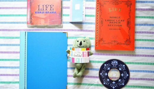 話題のルーズリーフ専門店・浅草橋「ステッチリーフ/Stitch leaf」でオリジナルルーズリーフを作ろう!