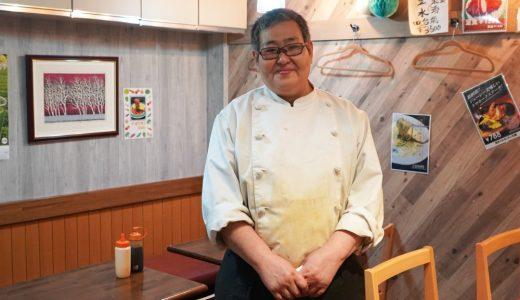 [後編]浅草橋の胃袋を支える洋食店 [気まぐれキッチンIshibashi]店主・石橋徹さんインタビュー