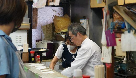 【閉店】創業から55年!地元に愛された昔懐かしの洋食屋「食堂 ミズタニ」の閉幕を見届けてきました