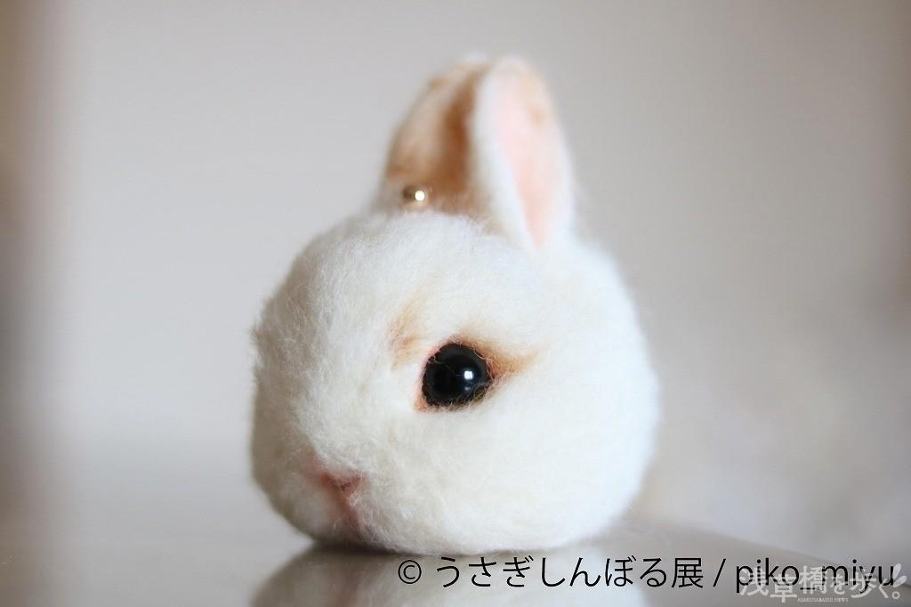 がま口うさぎ(顔) 7,000円/piko_miyu