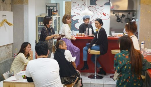 【伊勢出版酒店×木村食堂】地元の方が集まる飲食店を!毎月最後の火曜日に浅草橋で飲食店を始めました!