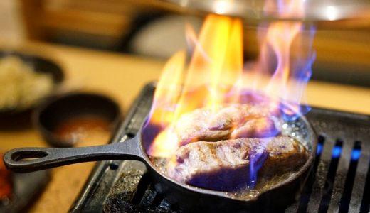 おひとり様も楽しめる!1枚単位で注文可能な「焼肉とどろき」で20種類のお肉を堪能!