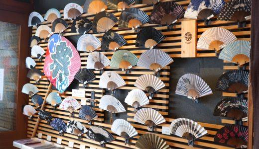 扇子、団扇、カレンダー!粋でエコな日本の伝統工芸品の専門店「松根屋」