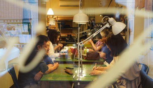 来る人みんなが革に恋する革の手縫い教室「gigi fabbrica」【大人の社会科見学】