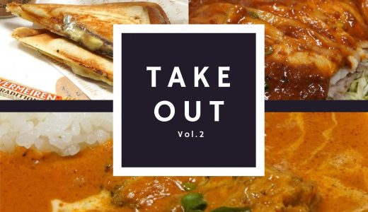 【毎日お弁当の旅 Vol.2】お米を中心に4店舗7種類をテイクアウト!浅草橋のテイクアウトランチまとめ