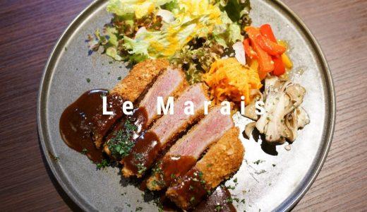 浅草橋のカジュアルフレンチレストラン「Le Marais (マレ)」のお洒落な洋食ランチ