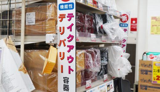 みんな大好き! 「シモジマ浅草橋本店」全フロアを徹底レポート♪【後編】