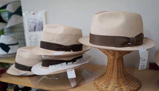 掘り出し物を探せ!問屋街・浅草橋の老舗帽子店「Brandex1(ブランデックスワン)」