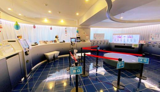 非対面フロントで安心・安全!リモートワークにも対応した「変なホテル東京 浅草橋」のタイプ別4部屋をレポート!