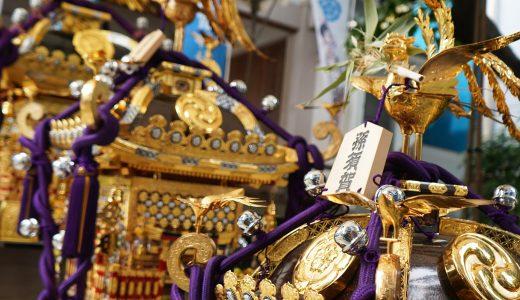 来年こそはと祈りを込めて……。「須賀神社」の例大祭に行ってきました!