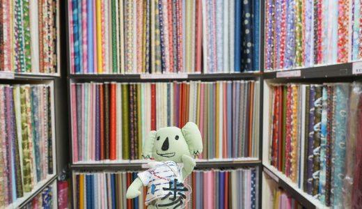 友禅和紙と手作りキットのデパート、浅草橋「さくらほりきり」