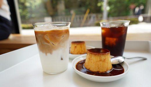こだわり焙煎コーヒーと人気のプリン。 浅草橋の「WESTSIDE COFFEE」でほっと一息!