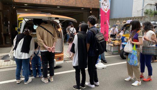 ご近所に笑顔を!浅草橋周辺の人気店も並ぶ「MJガレージマーケット」に遊びに行こう。
