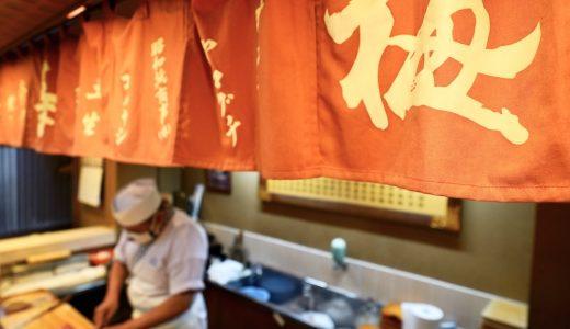 おいしいお寿司、優しい大将、気配り上手な女将さん ……。バシッ子に愛される名店「梅寿司」で心も身体も癒される